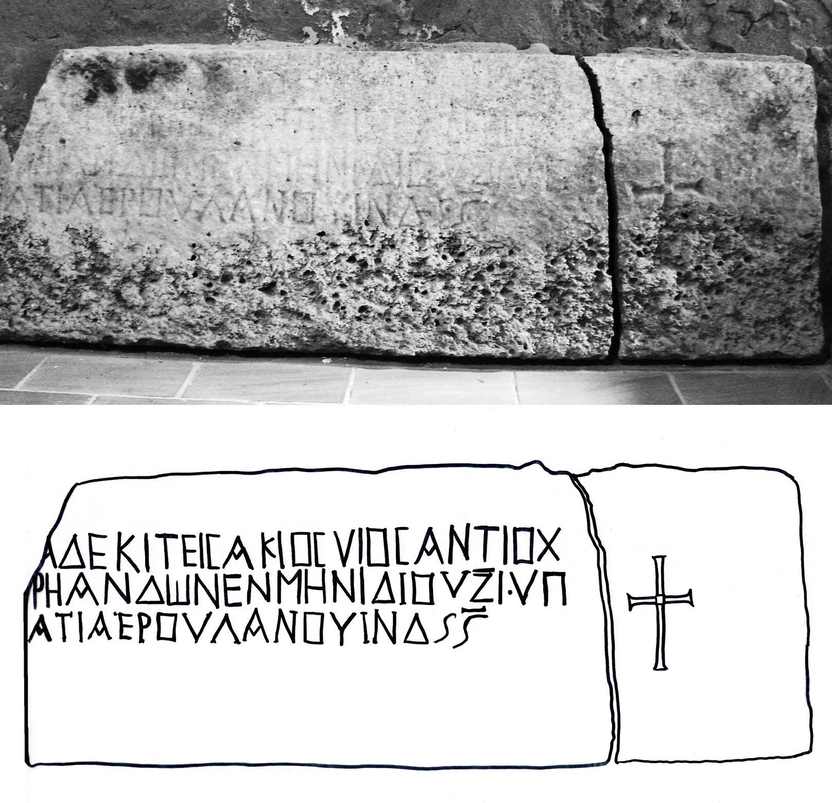 """DB – Predavanje """"Izakov epitaf s Lopuda: novo čitanje kamenog spomenika iz 5. stoljeća"""" (PRESS)"""