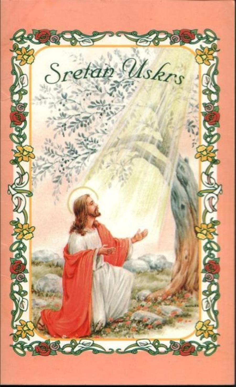 e čestitke za uskrs Dubrovačka Biskupija   Čestitke pristigle za Uskrs e čestitke za uskrs